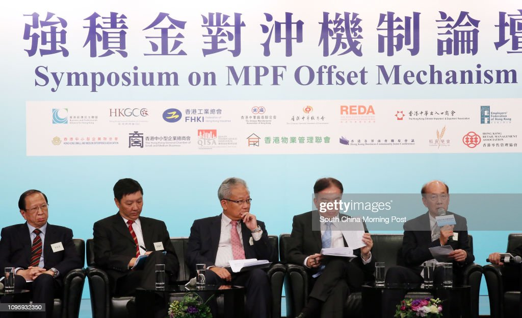 The Hong Kong Chinese Importers' & Exporters' Association    News