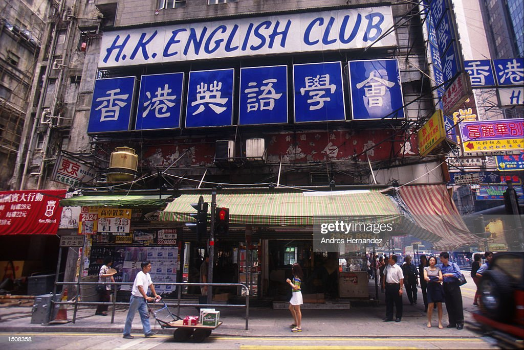 the hong kong english pub may 1998 in hong kong china foreign news photo getty images. Black Bedroom Furniture Sets. Home Design Ideas
