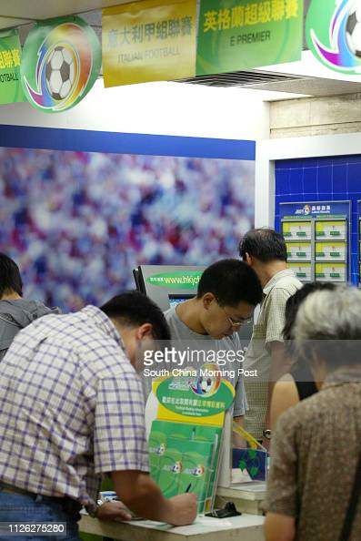 off course betting centre