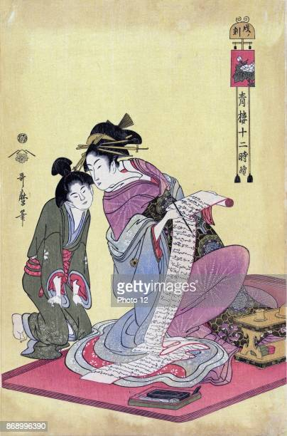 The hour of the dog Print shows a young woman sitting on a mat holding a long scroll and writing materials she has turned to the left to speak with a...