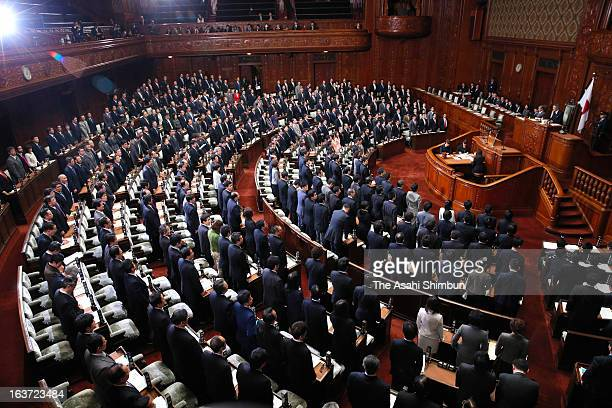The House of Representatives approves the nomination of Haruhiko Kuroda for the governor of Bank of Japan on March 14 2013