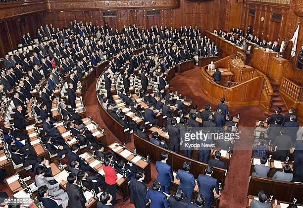 The House of Representatives on Jan 27 approves an extra budget plan for the fiscal year ending March to spend 6225 billion yen on disaster relief...