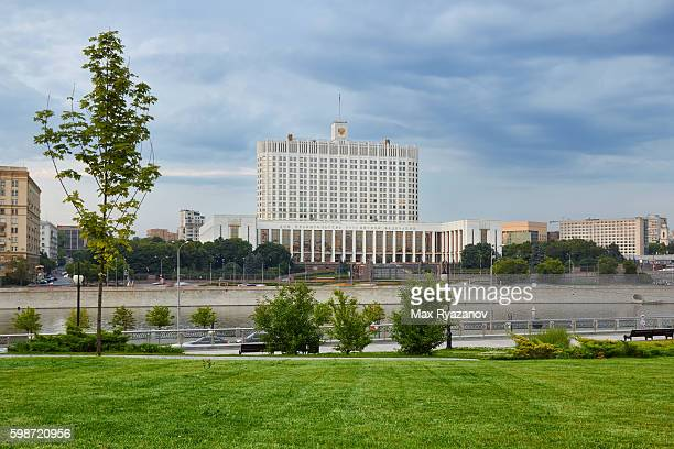 The House of the Government of the Russian Federation, Moscow