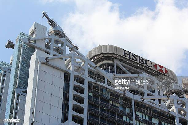 the hsbc - hsbc stock pictures, royalty-free photos & images