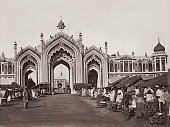 Husainabad Bazaar Gateway