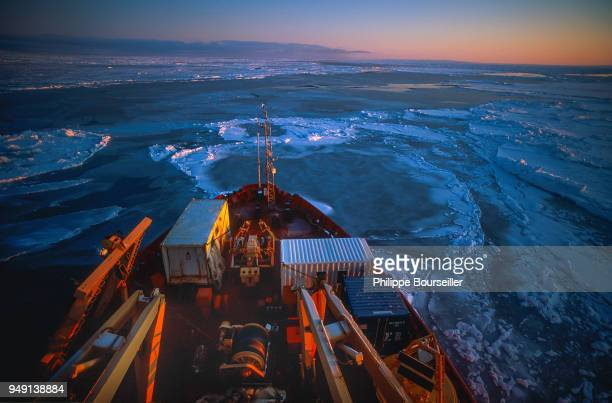 The Ice Breaker also continues its surveillance mission in the Northwest Passage 24 hours a day Pictures from the journey of the CCGS Amundsen a...