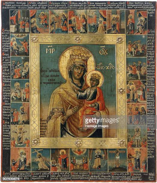 The IlyinChernigov Icon of the Mother of God Found in the Collection of Museum of History and Art Suzdal