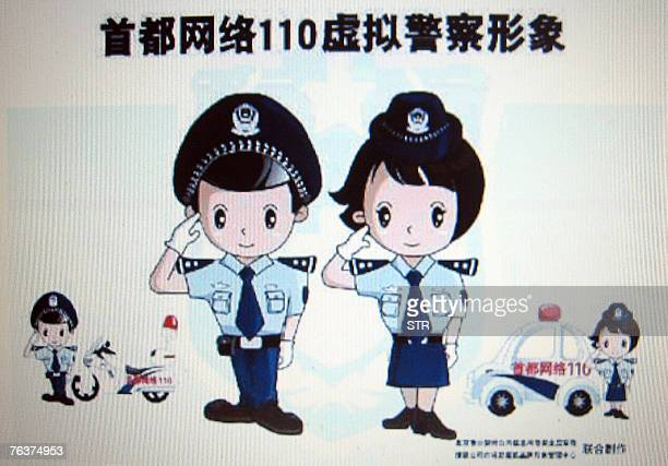 The images of the 'Beijing Internet Police' one male and one female dressed in uniform and saluting will from 01 September 2007 start appearing every...