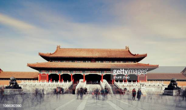 the imperial palace - ancient stock pictures, royalty-free photos & images