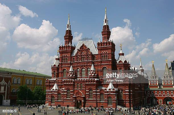 The imposing building that stands to your right as you enter the Red Square through the Resurrection Gate is the State Historical Museum on May 18...