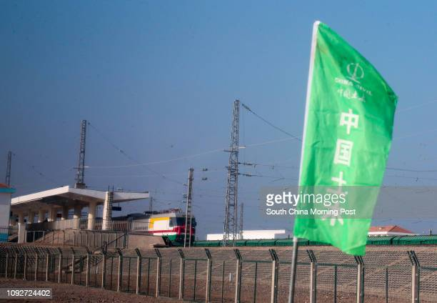 The inauguration ceremony of the Djibouti Addis Ababa Railway at Gare De Nagad Station The railway is supported by China Civil Engineering...