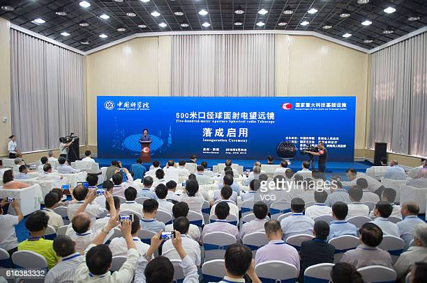 The inauguration ceremony of the Fivehundredmeter Aperture Spherical radio Telescope is held on September 25 2016 in Qiannan Buyei and Miao...