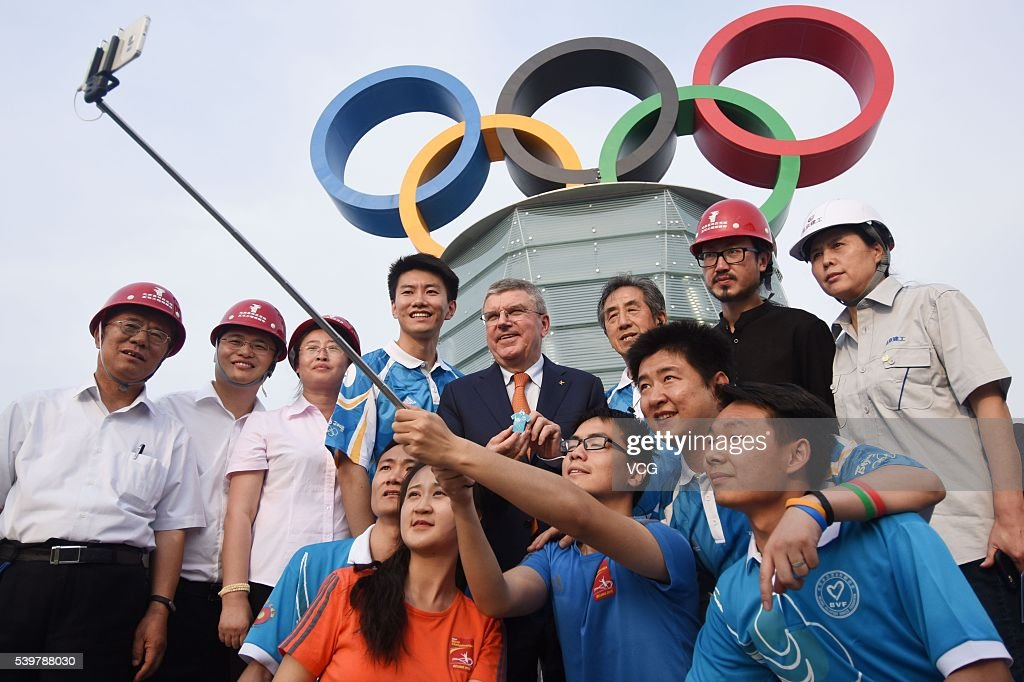 Inauguration Of The Beijing Olympic Tower And Olympic Symbol Takes