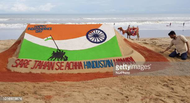 Artists perform during the 72th Independence Day celebration at Sawai Mansingh Stadium in Jaipur RajasthanIndia on August 152018