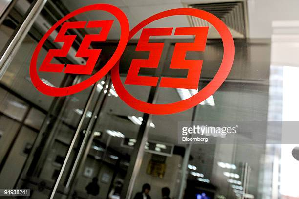 The Industrial and Commercial Bank of China Ltd logo is displayed at a branch in Beijing China on Tuesday April 28 2009 Allianz SE and American...