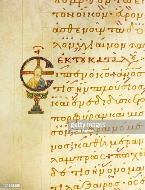 The initial C from an illuminated manuscript of The Gospel of St John Codex 190 folio
