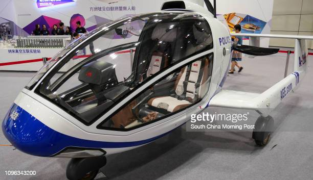 The innoTech Expo 2016 will be held from 24 Sept to 1 Oct at the HKCEC Wan Chai The Exhibition are including Latest Chinese technologies space...