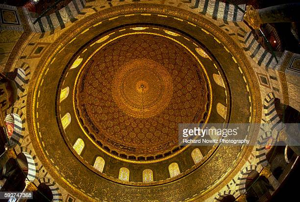 The interior of the Dome of the Rock Jerusalem Israel