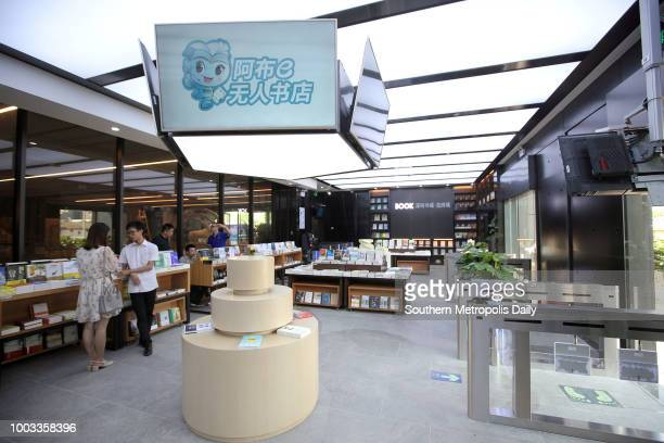 The interior view of an unmanned bookstore on July 17 2018 in Shenzhen Guangdong Province of China Customers can enter the unmanned bookstore in...