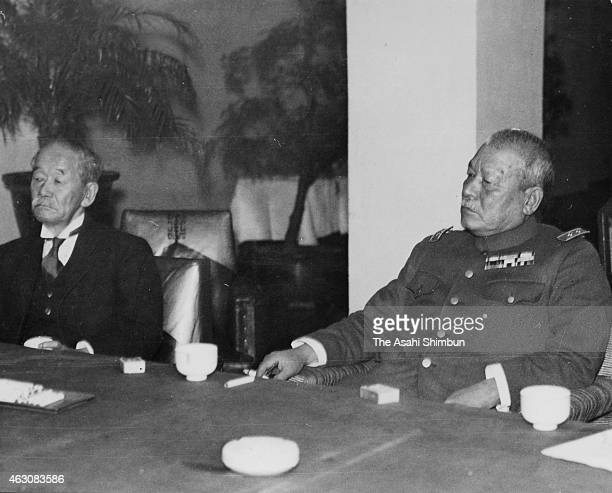The International Olympic Committee member Jigoro Kano and the Imperial Japanese Army lieutenant general and the Japan Olympic Committee President...