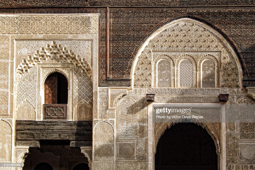 The intricate decoration of the quartyard of the Bou Inania Madrasa in Fes, Morocco : Foto de stock