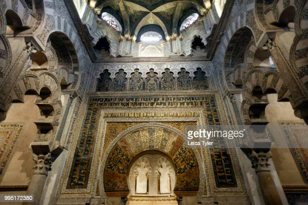 The intricate maksura inside the Cordoba Mezquita in Spain a former royal enclosure where caliphs prayed Built as a mosque in 785 then later...