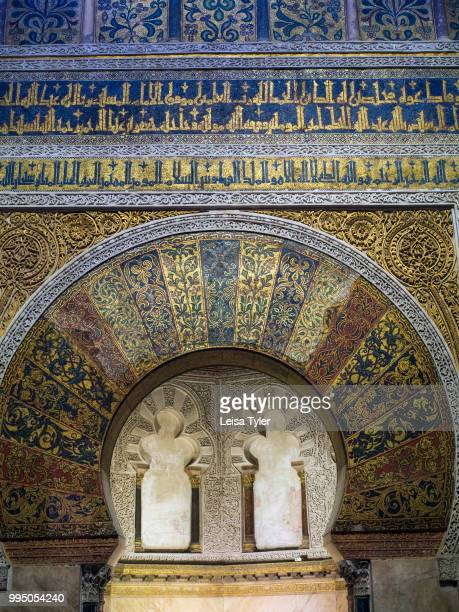 The intricate mihrab or prayer niche inside the maksure of the Cordoba Mezquita Spain a former royal enclosure where caliphs prayed Built as a mosque...