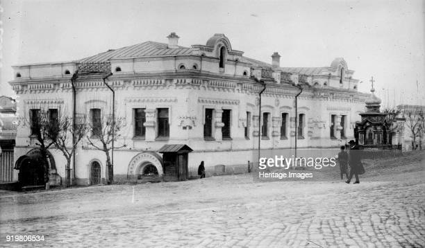 The Ipatiev House in Yekaterinburg 1919 Found in the collection of State Archive of the Russian Federation
