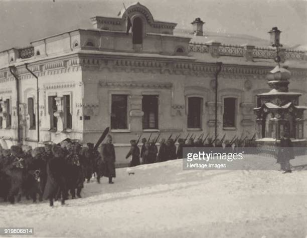 The Ipatiev House in Yekaterinburg circa 1920 Found in the collection of Russian State Library Moscow