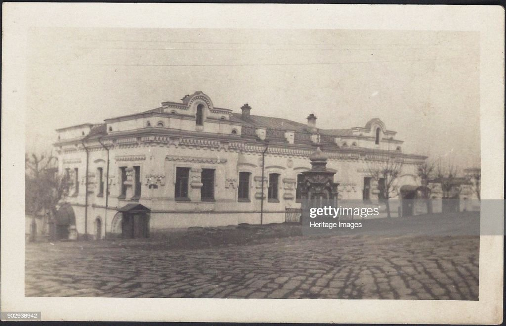 The Ipatiev House In Yekaterinburg : News Photo