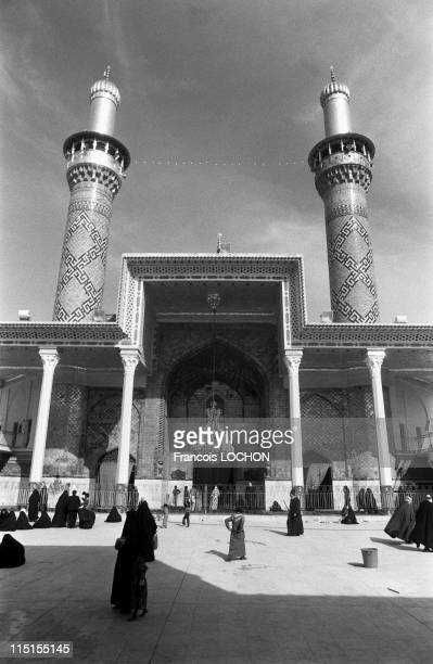 The Iraqi Holy Places in Karbala Iraq in March 1985 Mosque of Ali tomb in Najaf Iraqi Shiite Holy Place