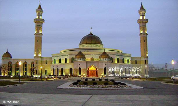 The Islamic Center of America Mosque