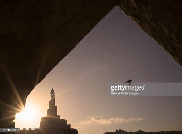 The Islamic Cultural Center Minaret at sunrise