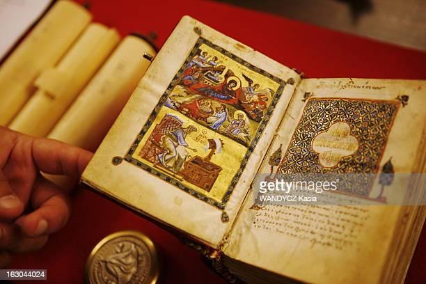 The Island Of Patmos Le monastère de SaintJean L'Evangéliste à CHORA le livre rouge manuscrit du XIème siècle contenant quatre chapitres du Nouveau...