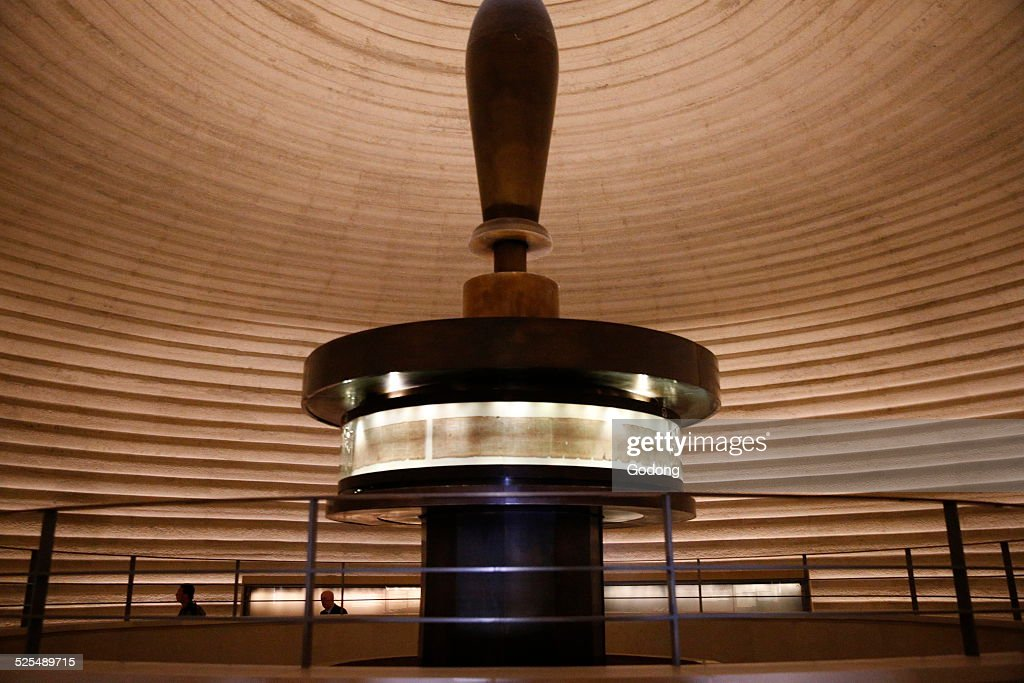 The Israel Museum : News Photo