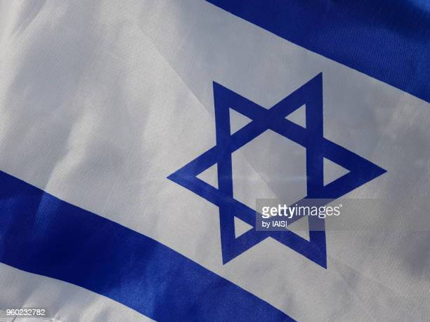 the israeli flag full frame, close-up - israel flag stock pictures, royalty-free photos & images