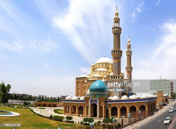 the jalil khayat mosque in erbil, iraqi kurdistan - frans sellies stockfoto's en -beelden