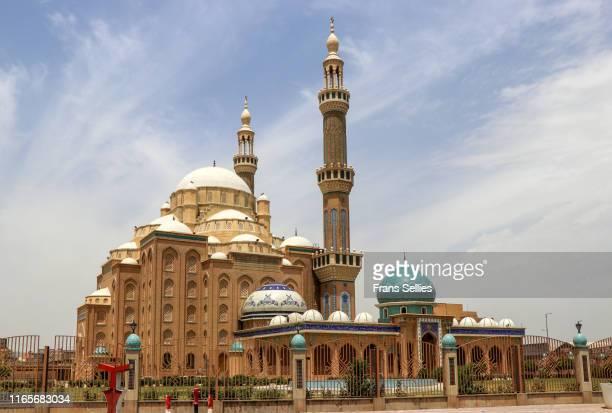 the jalil khayat mosque in erbil, iraqi kurdistan - クルディスタン ストックフォトと画像