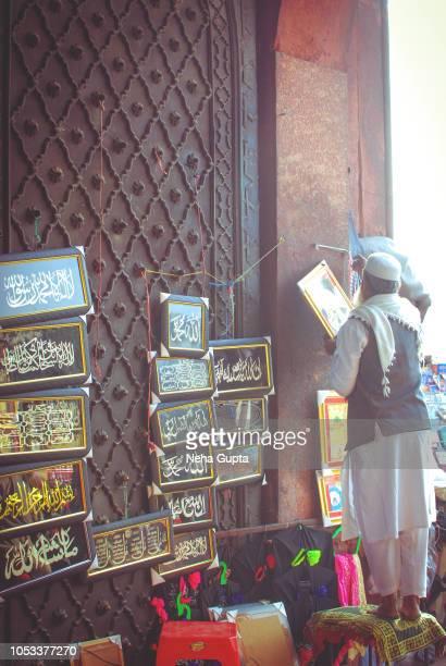 The Jama Masjid, New Delhi, India - Quranic Verse