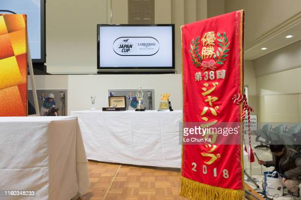 The Japan Cup trophy and souvenirs displayed at Tokyo Racecourse on November 22, 2018 in Fuchu, Tokyo, Japan.
