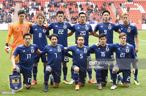 The Japan national team players Makoto Hasebe Gaku Shibasaki Yuto Nagatomo Hotaru Yamaguchi Gotoku Sakai Eiji Kawashima Genki Haraguchi Naomichi Ueda...