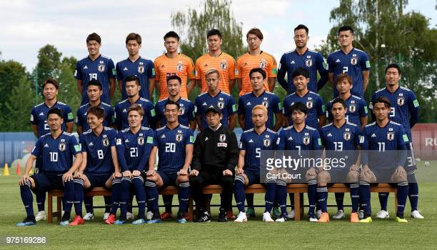 The Japan squad pose for a team photo during the Japan Training Session on June 15 2018 in Kazan Russia