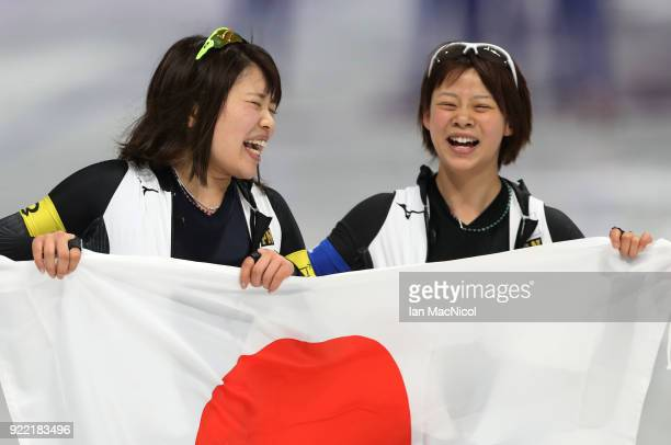 The Japan team celebrate after defeating Netherlands in the final of the Women's Team Pursuit at Gangneung Oval on February 21 2018 in Gangneung...