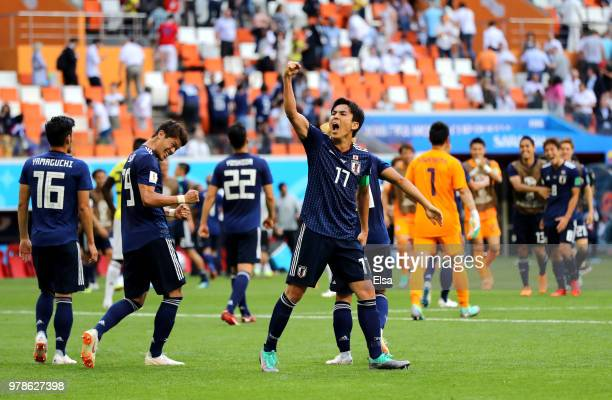 The Japan team celebrates victory following thier victory in the 2018 FIFA World Cup Russia group H match between Colombia and Japan at Mordovia...