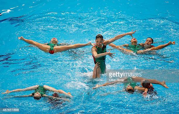 The Japan team compete in the Women's Free Combination Synchronised Swimming Final on day eight of the 16th FINA World Championships at the Kazan...