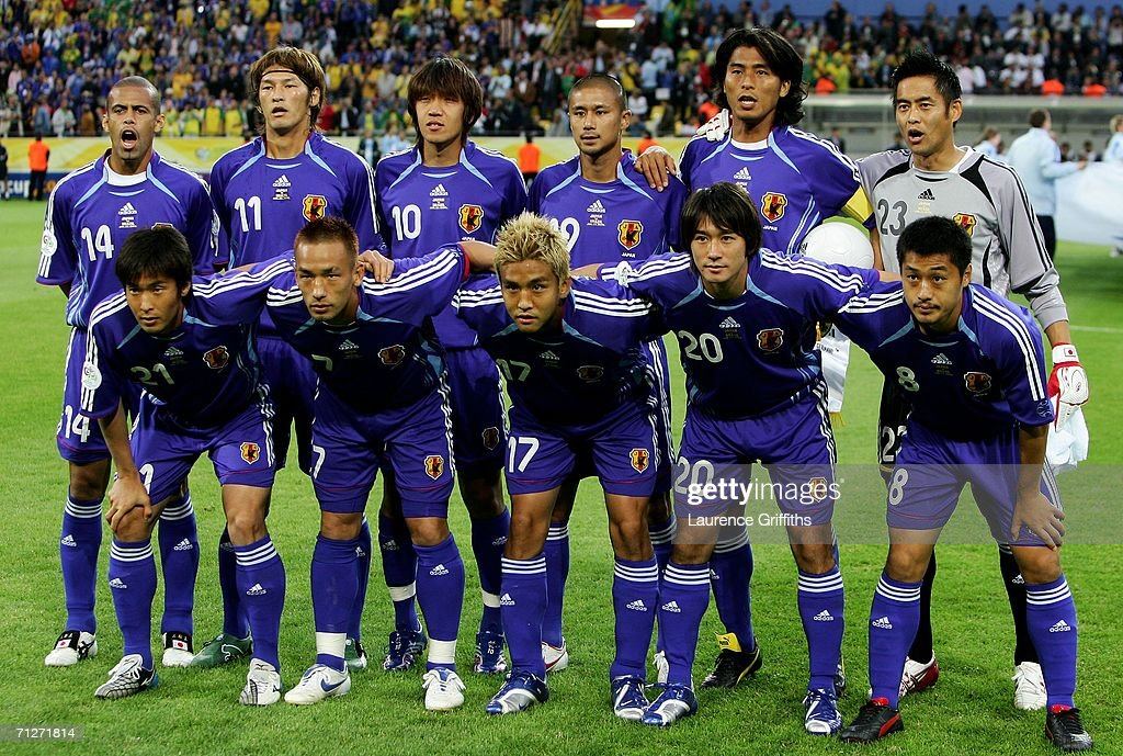 Group F Japan v Brazil - World Cup 2006 : ニュース写真