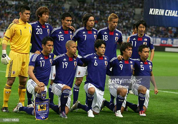 The Japan team line up piror to kick off of the International Friendly match between Japan and Argentina at Saitama Stadium on October 8 2010 in...