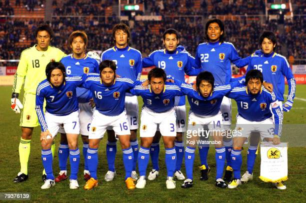 The Japan team lines up for the start of international friendly match between Japan and Bosnia Herzegovina at the National Stadium on January 30 2008...