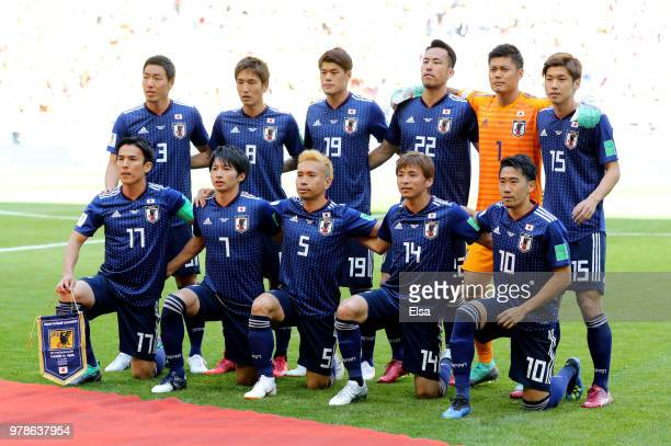 The Japan team pose for a team photo prior to the 2018 FIFA World Cup Russia group H match between Colombia and Japan at Mordovia Arena on June 19...