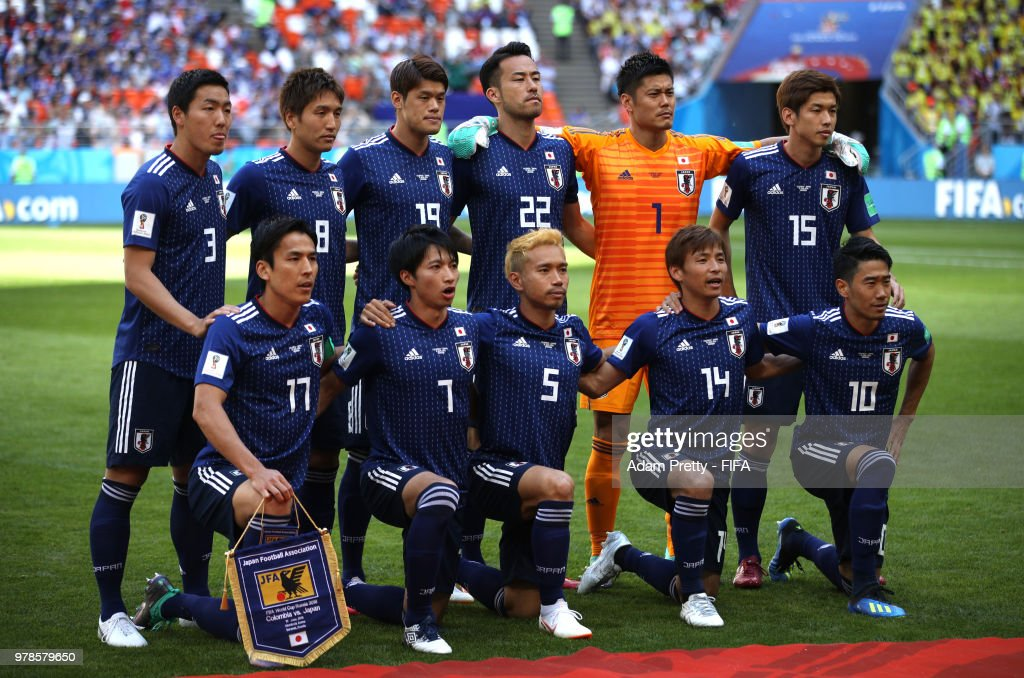 Colombia v Japan: Group H - 2018 FIFA World Cup Russia : Foto jornalística